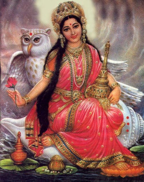 bhumi devi madre tierra